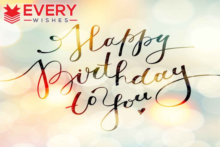 RELIGIOUS BIRTHDAY WISHES | MESSAGES | QUOTES | PRAYERS