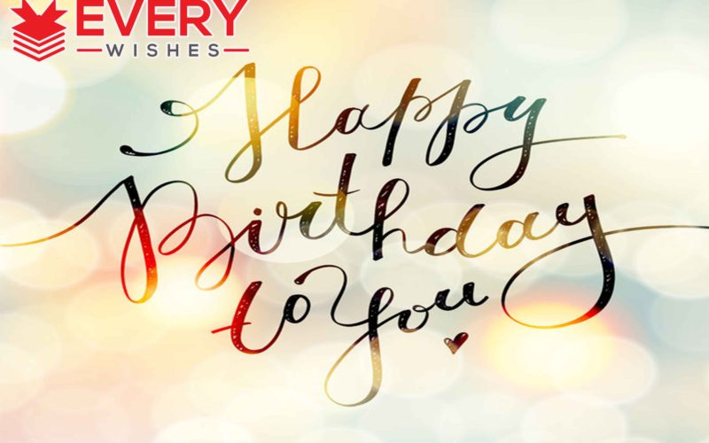 RELIGIOUS BIRTHDAY WISHES MESSAGES QUOTES – Birthday Greetings Religious Message