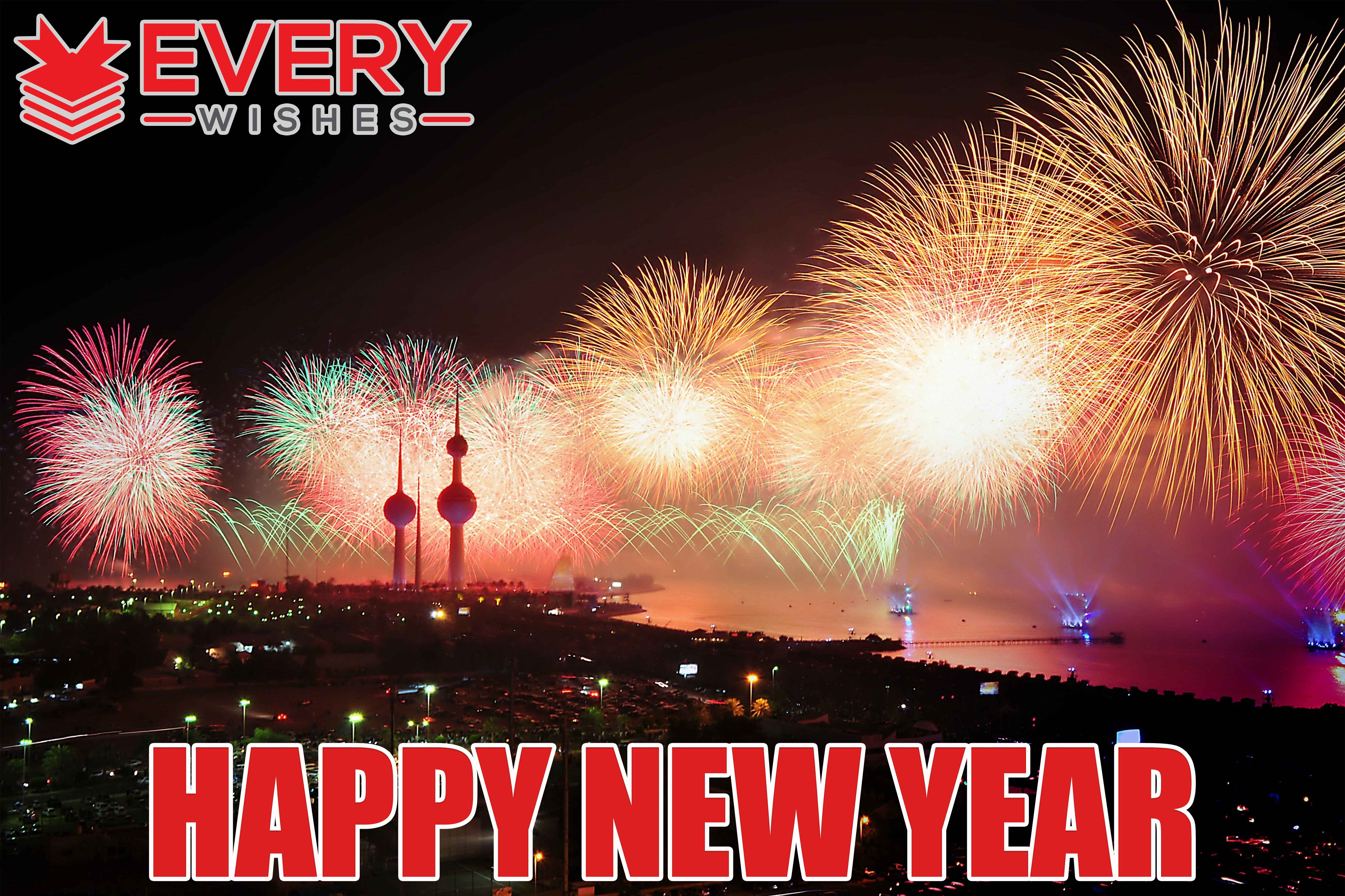 New year wishes for friends happy new year messages for friends happy new year wishes messages quotes cards images m4hsunfo