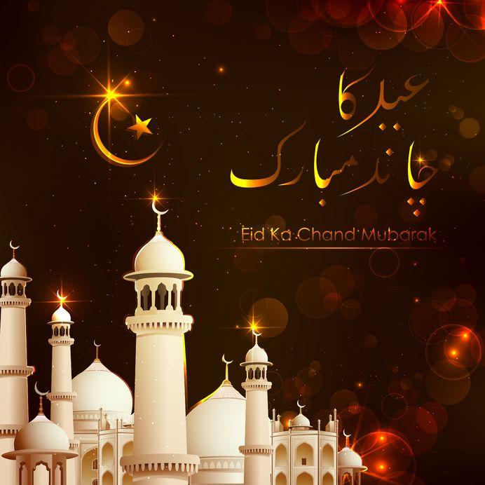 eid mubarak images  eid mubarak wallpaper  eid greetings