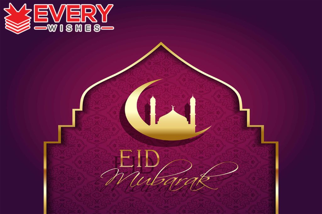 Eid mubarak wishes greetings messages sms statuses m4hsunfo