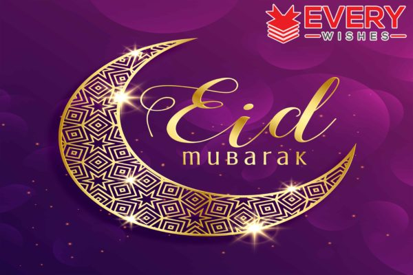 Eid mubarak wishes greetings messages sms statuses eid mubarak sms messages greetings blessings quotes m4hsunfo