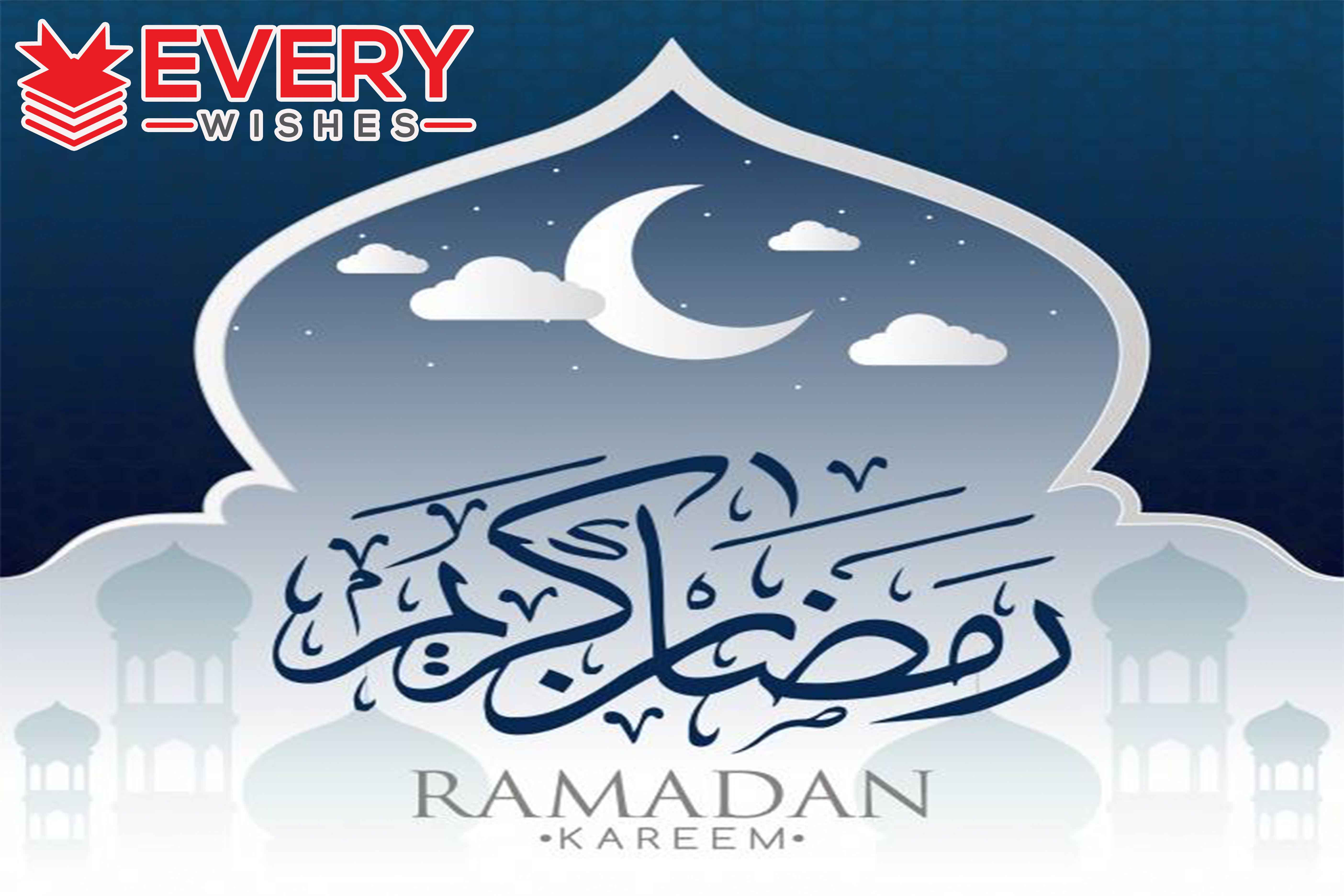 Ramadan Mubarak Greetings Quotes Images Messages