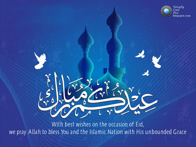 Beautiful Milad Eid Al-Fitr Greeting - Top-60-Eid-ul-Fitr-Hd-Wallpapers-and-Eid-Mubarak-Greetings-Cards-2012-17  Best Photo Reference_475378 .jpg