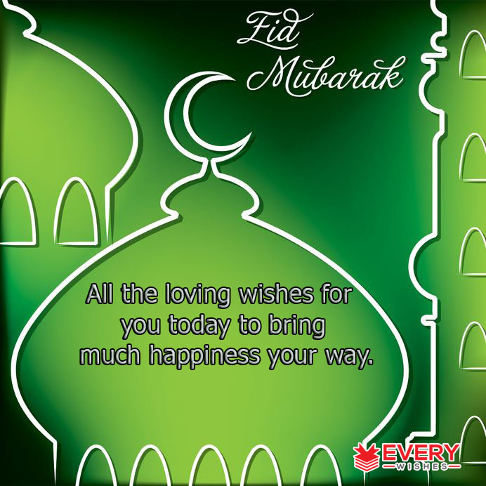 Eid mubarak status messages greetings sms blessings eid mubarak status m4hsunfo