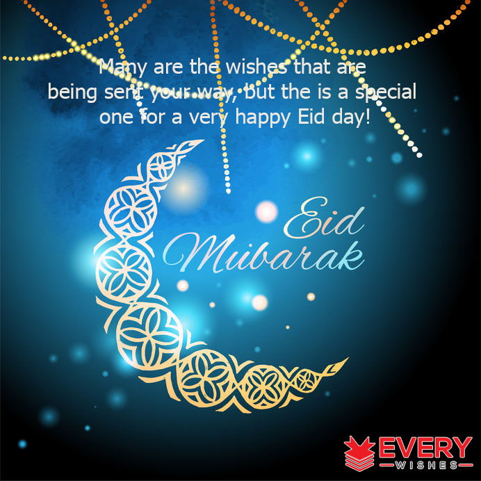 Eid mubarak wishes for lover messages prayers greetings eid mubarak wishes for lover m4hsunfo