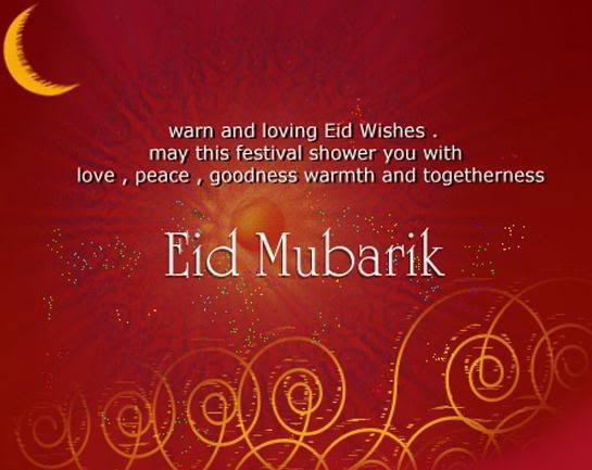 Eid mubarak cards eid mubarak greetings cards eid mubarak wishes e m4hsunfo