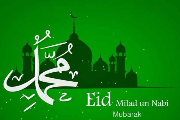 Eid Milad Un Nabi Wishes